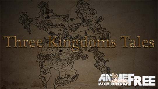 �������� Three Kingdoms Tales (Chapter 1) [2016] [Uncen] [RPG, 3DCG] [RUS] H-Game