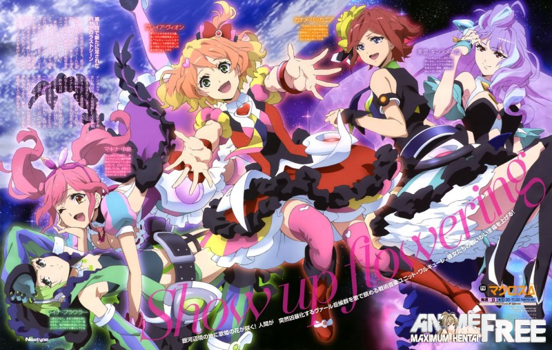 Картинка Macross Delta - Doujinshi Collection [Ptcen] [JAP] Manga Hentai