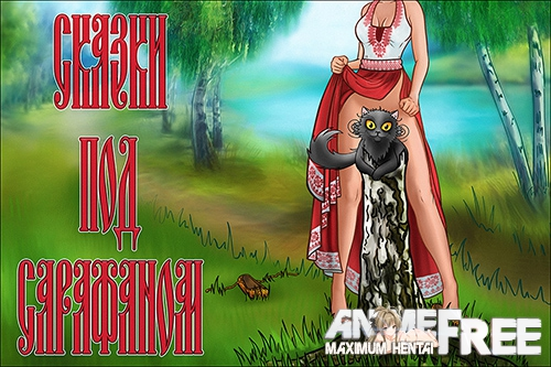 Картинка Сказки под сарафаном / Tales under the sundress [2016] [Uncen] [ADV, VN] [Android Compatible] [RUS] H-Game