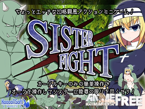 Картинка Sister Fight [2017] [Cen] [Action, 2D-Fighting] [JAP] H-Game