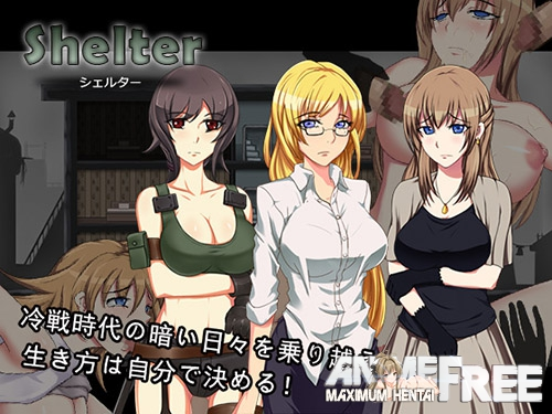 Картинка Shelter [2017] [Cen] [Action, ADV] [JAP,ENG] H-Game