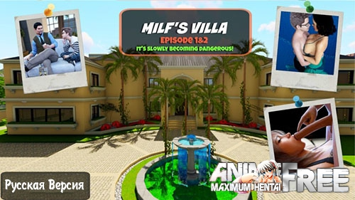 Картинка Milf's Villa Episode (Final Version) [2017] [Uncen] [RPG, 3DCG] [RUS] H-Game