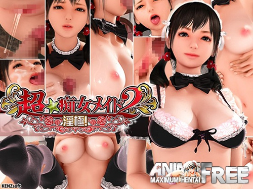 Картинка Super Naughty Maid! 2 [2017] [Uncen] [3DCG, Animation] [JAP,ENG] H-Game