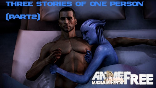 Картинка Three stories of one person (part 2) [2017] [Uncen] [3DCG, ADV] [RUS] H-Game