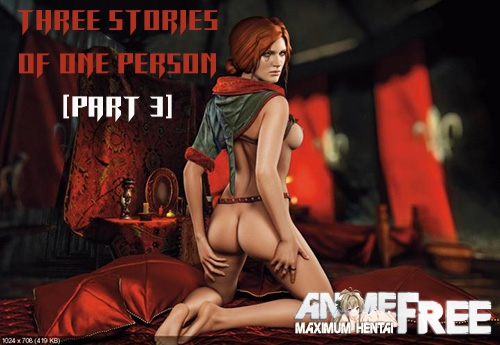 Картинка Three stories of one person (part 3) [2017] [Uncen] [ADV, 3DCG] [RUS] H-Game