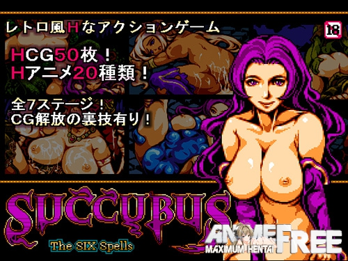 Картинка SUCCUBUS The SIX Spells [2017] [Cen] [Action, Dot/Pixel] [ENG] H-Game