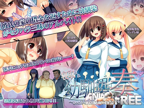 Картинка KANADE and the Ecchi Worklife [2016] [Cen] [jRPG] [ENG,JAP] H-Game