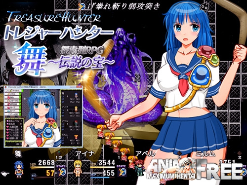 Картинка TREASURE HUNTER MAI [2015] [Cen] [jRPG] [ENG,RUS] H-Game