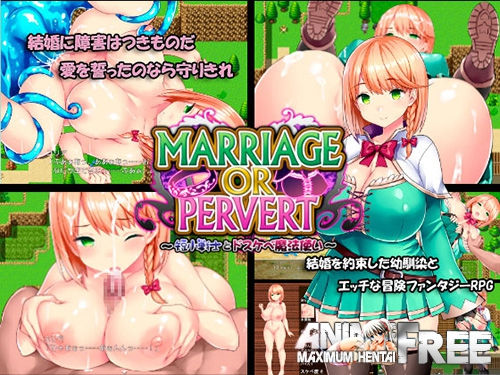 Картинка MARRIAGE OR PERVERT ~The Small Penis Warrior & The Perverted Magician~ [2017] [Cen] [jRPG] [ENG,JAP] H-Game