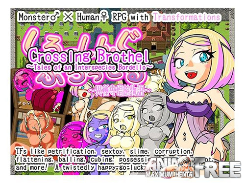 Картинка Crossing Brothel ~Tales of an Interspecies Bordello~ [2017] [Cen] [jRPG] [ENG] H-Game