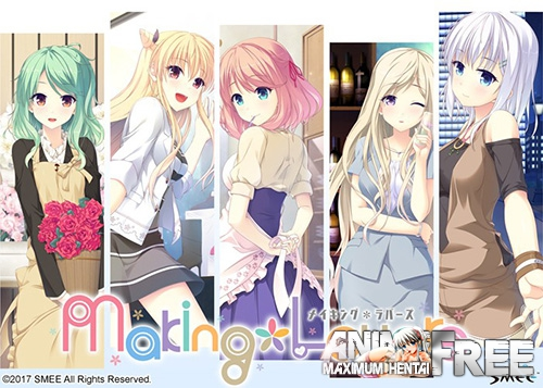 Картинка Making*Lovers [2017] [Uncen] [VN] [ENG] H-Game