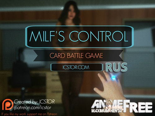Картинка Milf's Control [2016] [Uncen] [RPG, 3DCG] [RUS] H-Game