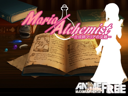 Картинка Maria Alchemist ~Synthetist Maria's Tragedy~ [2018] [Cen] [jRPG] [JAP] H-Game