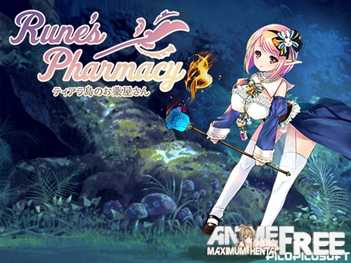 Картинка Rune's Pharmacy [2016] [Cen] [jRPG] [RUS,JAP] H-Game