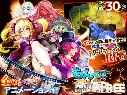 Картинка Monster Girl Labyrinth [2018] [Cen] [jRPG] [JAP,ENG] H-Game