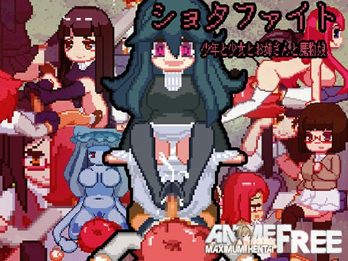 Картинка Shota Fight! ~Battle F*ck with Girls~ [2018] [Cen] [SLG, 2D, DOT/Pixel] [JAP] H-Game