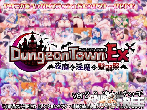 Картинка DungeonTownEX ~Night demon and a mysterious holy festival~ [2018] [Cen] [jRPG, TRPG] [JAP] H-Game