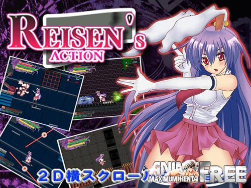 Картинка REISEN's ACTION [2017] [Cen] [Action, 2D] [JAP] H-Game