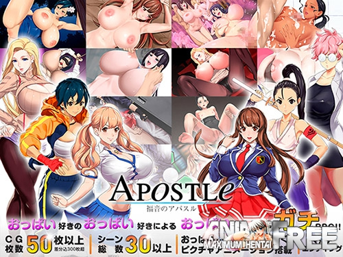 Картинка Apostle [2018-2019] [Uncen] [jRPG] [ENG] H-Game