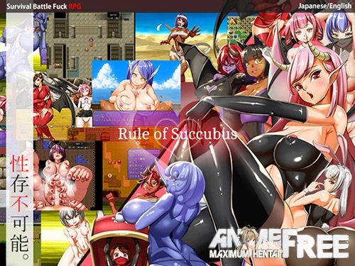 Картинка Rule of Succubus [2018] [Cen] [jRPG] [ENG,JAP] H-Game