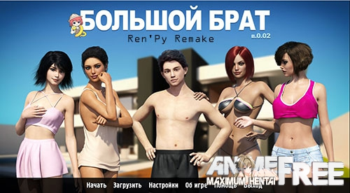 Картинка Big Brother. Ren'Py Remake [2018] [Uncen] [ADV, 3DCG, SLG] [Android Compatible] [RUS,ENG] H-Game