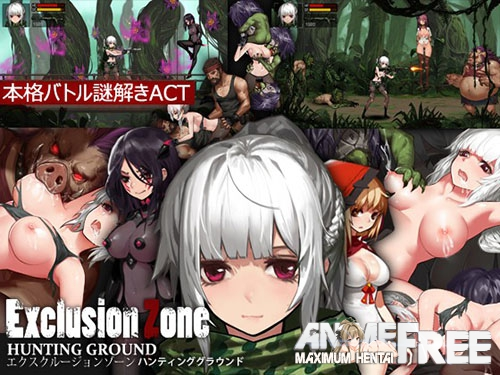 Картинка Exclusion Zone: Hunting Ground [2018] [Cen] [Action, ADV, 2D] [ENG] H-Game