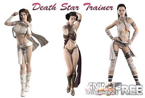 Картинка Death Star Trainer [2018] [Uncen] [ADV, 3DCG] H-Game