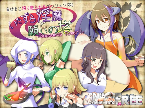 Картинка Succubus Tower 2 - Lewd Succubi and the Tower of Wishes [2018] [Cen] [jRPG] [ENG] H-Game
