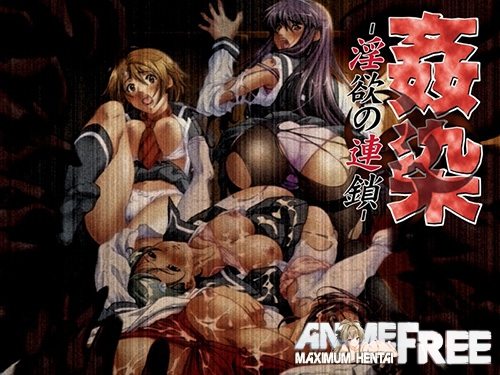 Картинка Kansen all games art (Collection) - Сборник хентай арта [HCG] [Cen] [JPG] Hentai ART