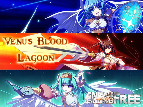 Картинка Venus Blood: Lagoon [2018] [Cen] [VN, jRPG] [JAP] H-Game