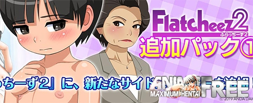 Картинка Flatcheez 2: Additional package 1 [2019] [Cen] [ADV, Doujinshi, Flash] [JAP] H-Game