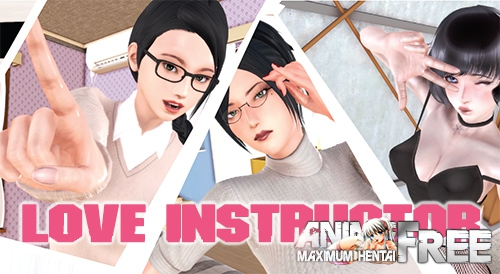 Картинка Love Instructor [2019] [Uncen] [ADV, 3DCG, Animation] [Android Compatible] [ENG,RUS] H-Game