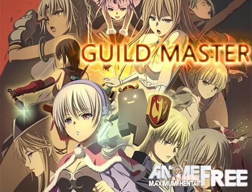 Картинка Guild Master / Мастер Гильдии [2019] [Cen] [VN, jRPG] [JAP,ENG] H-Game