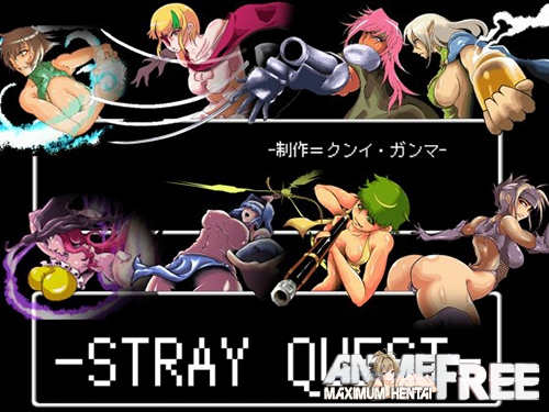 Картинка -STRAY QUEST- [2019] [Cen] [jRPG, DOT\Pixel] [JAP] H-Game