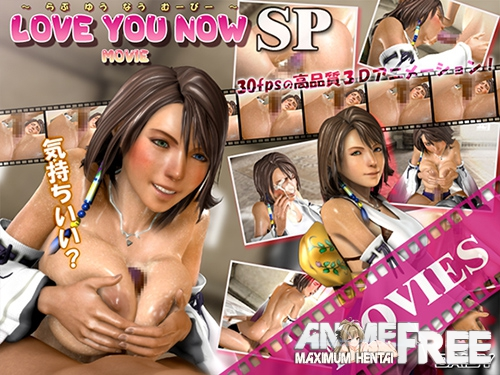 Картинка LOVE YOU NOW MOVIE SP [2018] [Cen] [JAP] 3D-Hentai