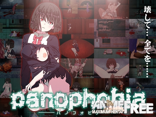 Картинка Panophobia [2019] [Cen] [Action] [JAP] H-Game