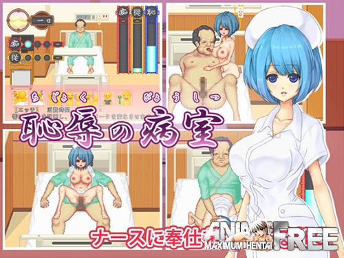 Картинка Chijoku no byoshitsu [2019] [Cen] [SLG, Animation, Dot/Pixel] [JAP] H-Game