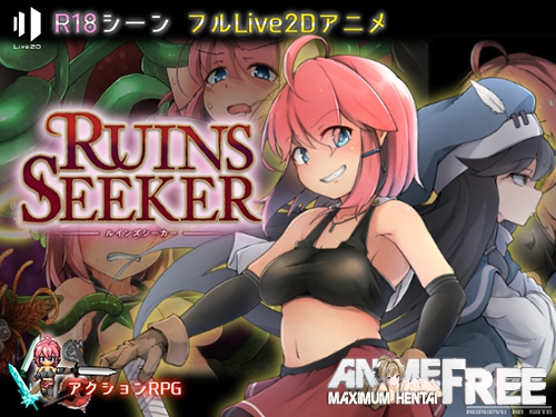 Картинка Ruins Seeker [2019] [Uncen] [jRPG, Action, Animation] [ENG,JAP] H-Game