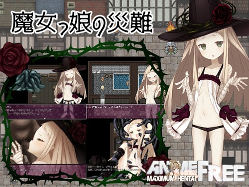 Картинка Misfortune of Little Witch [2018] [Cen] [jRPG] [JAP,ENG] H-Game