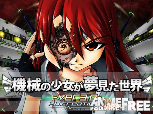 Картинка The World A Robot Girl Dream Of [2017] [Cen] [jRPG, Animation] [ENG] H-Game
