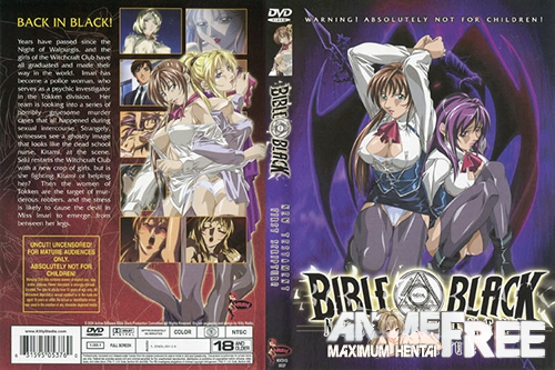 Картинка Shin Bible Black / Чёрная Библия: Новый Завет / Bible Black: New Testament [Ep.1-6] [RUS,ENG,JAP] [720p] Anime Hentai