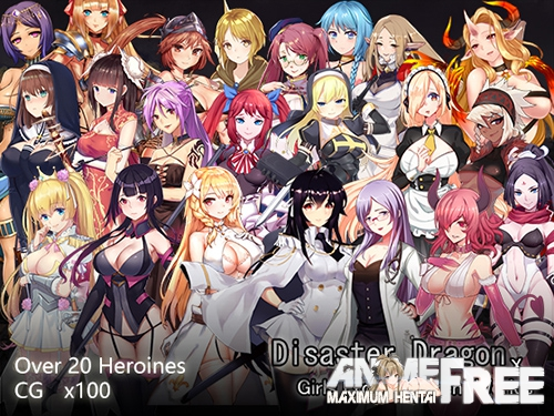 Картинка Disaster Dragon x Girls from Different Worlds [2019] [Cen] [ADV, RPG] [JAP,ENG] H-Game