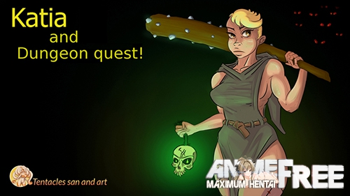 Картинка Katia and Dungeon quest! [2019-2020] [Uncen] [ADV, Animation] [Android Compatible] [ENG,RUS,UKR] H-Game