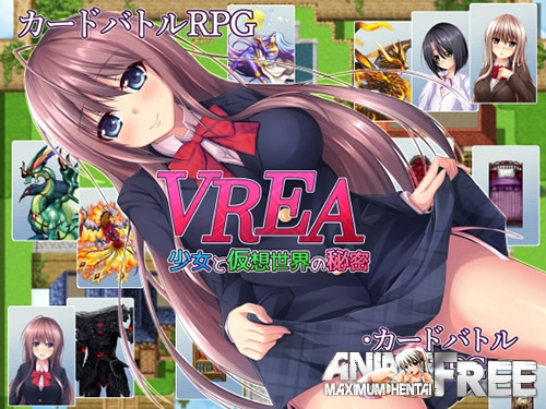 Картинка VREA The Girl and the Secret of the Virtual World [2019] [Cen] [jRPG] [JAP] H-Game