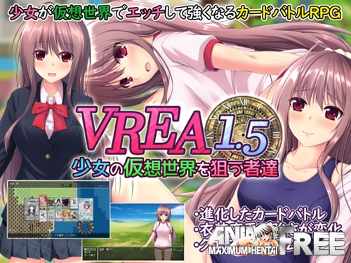 Картинка VREA 1.5 The Girl and Those Who Target the Virtual World [2020] [Cen] [jRPG] [JAP] H-Game