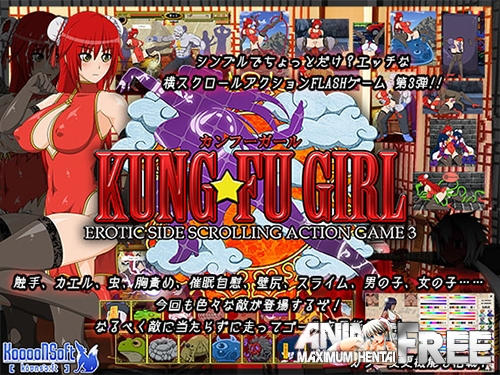 Картинка Kung-Fu Girl -Erotic Side Scrolling Action Game 3- [2020] [Uncen] [Action, Animation, Side-scroll] [ENG,JAP,KOR] H-Game