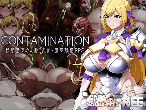 Картинка CONTAMINATION: Corrupting Queens Body and Soul [2020] [Cen] [jRPG] [JAP] H-Game