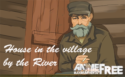 Картинка House in the village - by the river 1- 2  [2020] [Uncen] [ADV] [ENG,RUS] H-Game