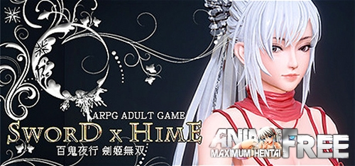 Картинка Sword x Hime [2020] [Uncen] [3D, Action, ADV, RPG] [ENG,JAP,CHI] H-Game