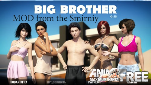 Картинка Big Brother - MOD from the Smirniy [2018] [Uncen] [ADV, 3DCG] [RUS,ENG] H-Game